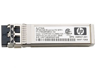 Трансивер HP Enterprise SFP+ Fibre Channel 8 Гбит/с  AW538A